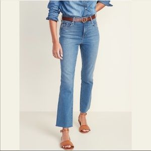 Old navy high rise flare ankle jeans